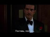 Четыре Комнаты | Four Rooms (1995) Eng + Rus Sub (1080p HD)