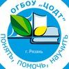 Наша Школа (ЦОДТ г. Рязань)