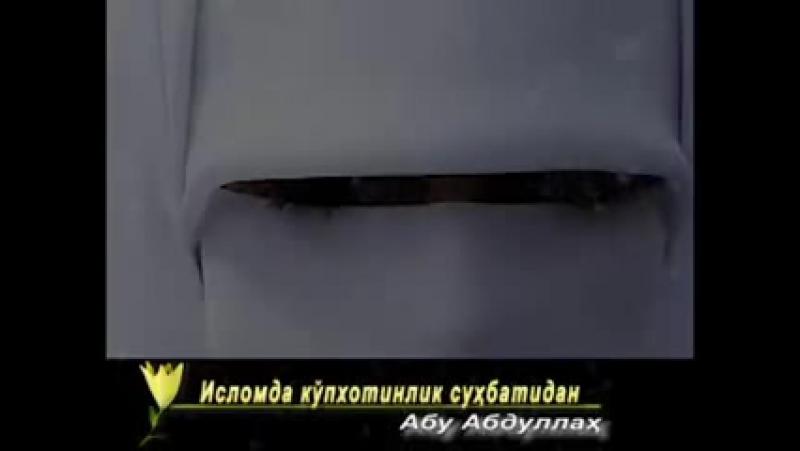 2 хотинлик аёллар у н фойда