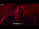 ENAN - Gwie Daego Malhae (feat. Louie of GEEKS) (рус.саб)
