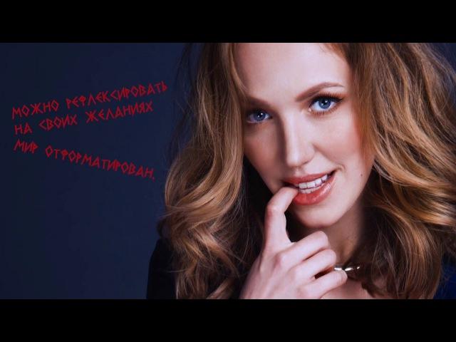 Галина Боб Бьётся Сердце lyrics video