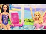 Куклы Барби. Видео с куклами для девочек. Бассейн для Барби и Синди. Игры для детей. Barbie Pool. - Видео Dailymotion