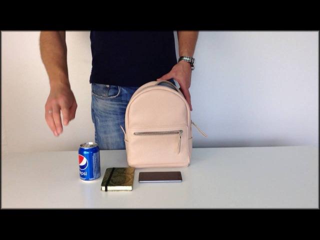 Кожаный рюкзак Jizuz Sport Nude