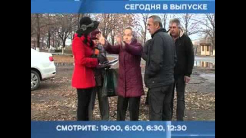 23 ноября 2015 Анонс новостей РЕН ТВ Армавир