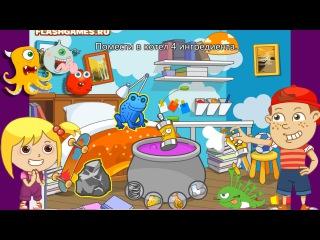 Мультфильм Игра для детей создай Монстра. Mix a Monster surprise. Поющие сюрприз монстры.