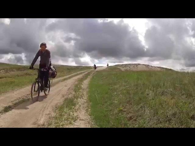 Донской велопоход. Май 2014 года. 1 к.с.