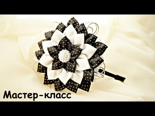Цветок Звездочка Канзаши, МК Flower Kanzashi DIY