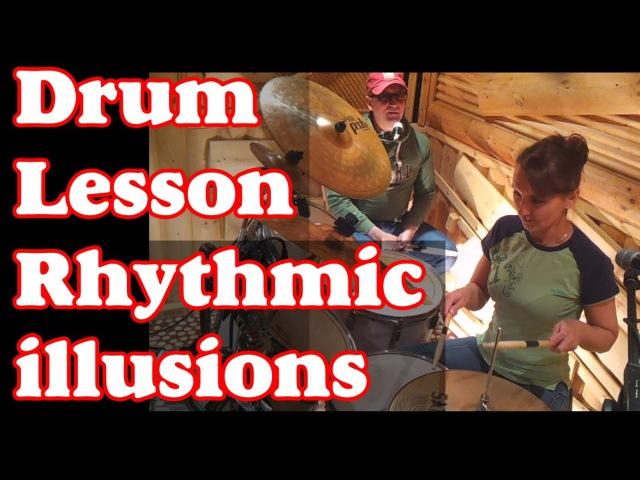 Уроки на барабанах Крутой Funk Ритм и Ритмические иллюзии Drum lessons Rhythmic illusions Модуляция