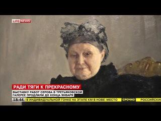 Владимир Мединский Выставка картин Серова продлится ещё неделю