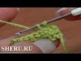 How To Single Crochet For Beginners Урок 5 Как вязать крючком столбик без накида.