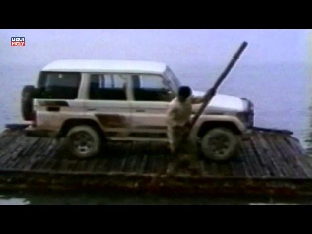 Onlinemotor Toyota Landcruiser legendäre Aufnahmen