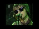Чебоза - Одиночество (live на А1)