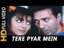 Tere Pyar Mein Main Apna Naam Bhoola Shankar Mahadevan Hema Sardesai Zor 1998 Songs