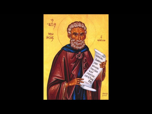 Молитва Моисею Мурину о страждущих страстью пьянства.