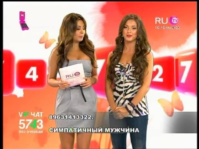 НЮША в Столе заказов на RU.TV