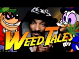snoop dogg / DuckTales / СМОК ВИД ЭВРИ ДЭЙ / утиные истории / Smoke Weed Everyday