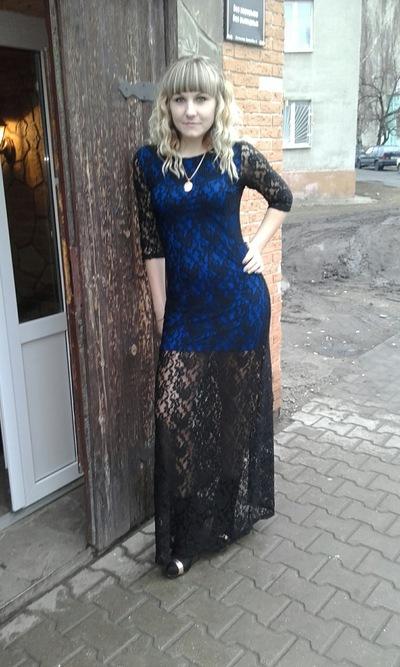 Ляна Белова