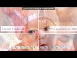 «С моей стены» под музыку Kristina Si & DJ Pill.One - Разряд [RapBest.ru] (2013)Минус плюс и контакт Яу  Минус плюс и контак