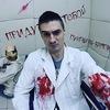 Sergey Ostrovsky