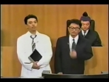 Gaki no Tsukai #245 (1994.10.02) - Trial 3 Umemiya Tatsuo Dzura
