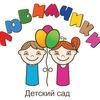 «Любимчики» — частный детский сад