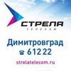Стрела Телеком в Димитровграде