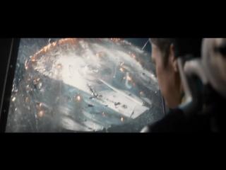 Новый трейлер фильма «Стартрек: Бесконечность».
