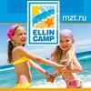 Греческие лагеря| EllinCamp