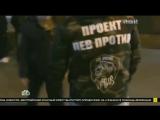 «Стопхамовцы» обещают сплотить ряды после ликвидации движения