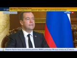 Дмитрий Медведев прибыл в Армению