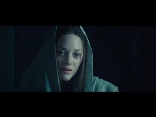 Макбет/Macbeth (2015) Фрагмент №7