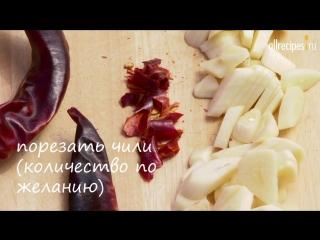 Жареные креветки с чесноком- видео-рецепт