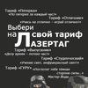 "Лазертаг-клуб ""Гарнизон-56"" Оренбург"