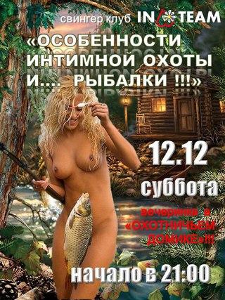 domashniy-foto-porno-arhiv-russkiy