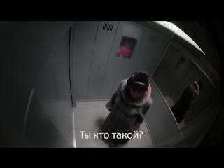 Очень страшный Призрак в лифте России шутки 2015 _Very scary Ghost in Elevator Russia jokes2015