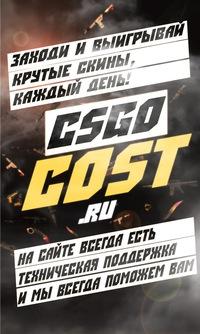 Ru рулетка в контакте где казино москва зао 2012