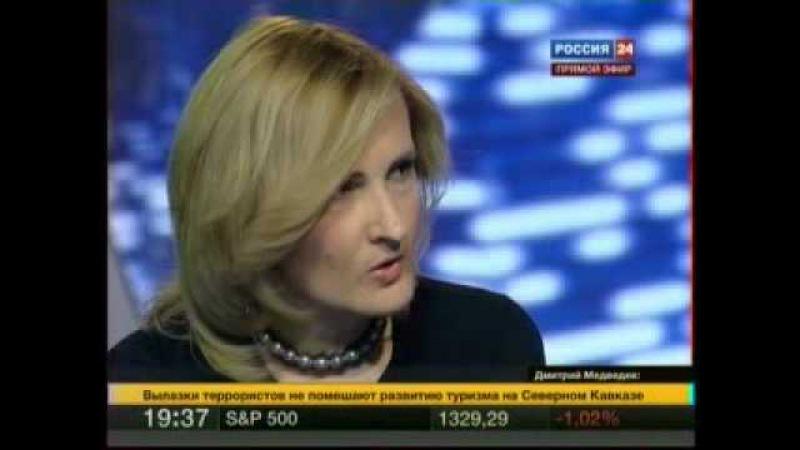 Светлана Горячева и Ирина Яровая о коррупции в России Россия 24 2011 02 22