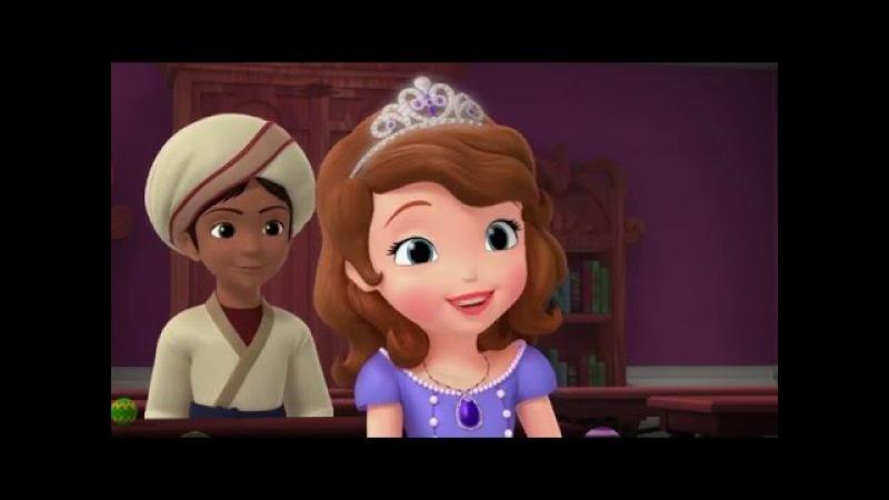 Учитель Седрик - Серия 22, Сезон 2 | Мультфильм Disney про принцесс