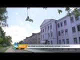 РЕН Новости #Псков 23.06.2016 На улице Калинина завершили укладку асфальта