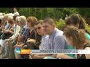 РЕН Новости Псков 27 06 2016 Немецкий фонд Инициатива Псков 25 лет