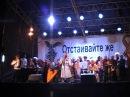 Кубанский казачий хор в Севастополе.