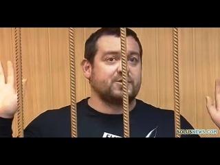 Эрик Давидыч в Cуде - Речь о Коррупции в России #СвободуЭрику