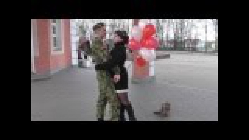 ДМБ девушка встречает парня из армии на ЖД