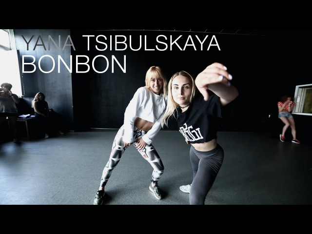 Era Istrefi - BonBon | Jazz Funk choreography by Yana Tsibulskaya | D.side dance studio