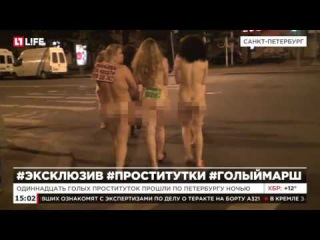 Видео порституток в питере фото 8-426