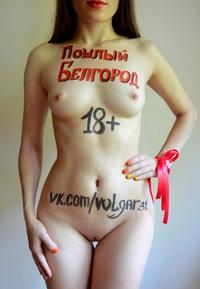 Секс услуги в белгороде