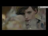 Парфюмерия в кино: духи Guerlain в фильме «Девушка из Дании»