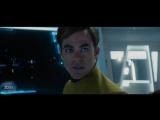 Стартрек 3: Бесконечность (2016) | Трейлер №3