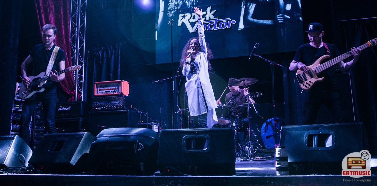 Журнал Rock-Vector