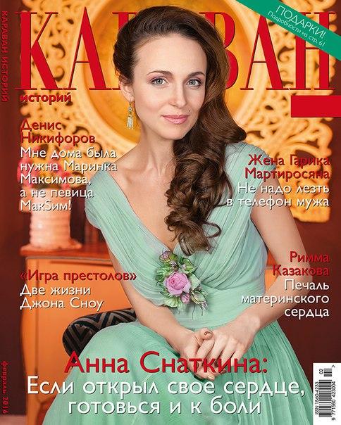 Анна Снаткина - фото из жизни - YouTube